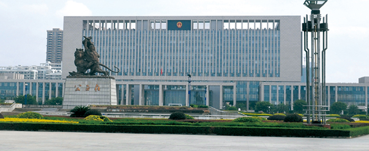 Administrative center of Fujian